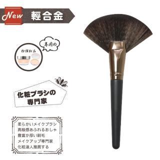 【i-Makeup】IM #307扇形修容餘粉刷