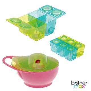 【英國 Brother Max】副食品用具組合-粉紅(大、小副食品保鮮分裝盒+攜帶型幼兒學習碗)