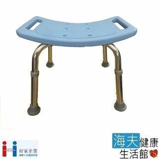 【海夫健康生活館】好家機械椅 未滅菌 台灣製 鋁合金 無背 塑墊 洗澡椅(A201)
