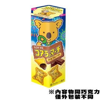 【LOTTE】樂天小熊餅37g(六口味任選)