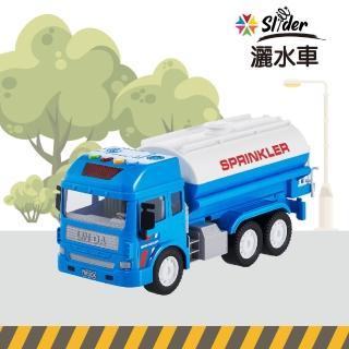 【Slider】聲光磨輪工程車(灑水車)