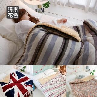 【絲薇諾】羊羔法蘭絨被/單人(多款任選-150×200cm)/