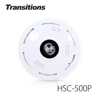 【全視線】HSC-500P 1080P高清360度全景 無線WiFi攝影機