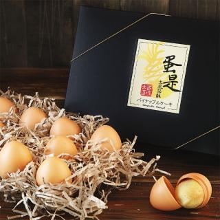 【木匠手作】蛋是土鳳梨酥 10入/盒