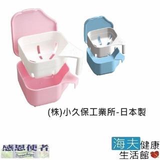 【海夫健康生活館】假牙洗淨盒 清潔錠使用專門盒 日本製(E0986)