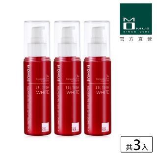 【MOMUS】傳明酸淨透美白乳液(100mlx3入)