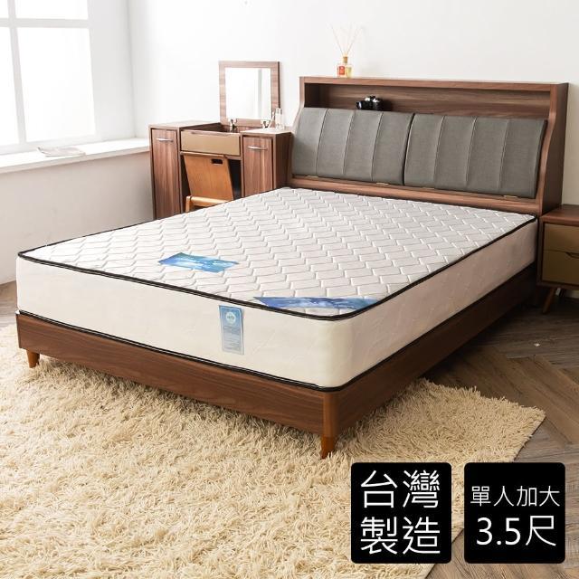 【時尚屋】維爾德防潑水二線3.5尺加大單人獨立筒彈簧床墊