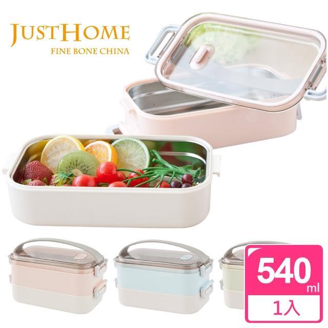 【Just Home】可提式#304不銹鋼雙層方型便當盒(3色可選)