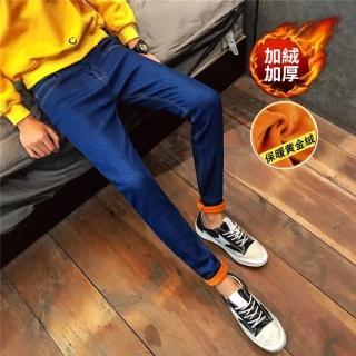 【RH紳士品格】男士加絨加厚經典修身牛仔褲(休閒保暖加厚全尺碼28-34)