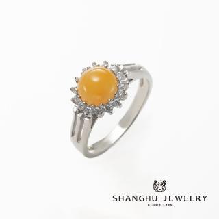 【尚虎珠寶】925銀金絲玉戒指-可愛太陽花戒(金絲玉戒指鍍18K金鑲天然鋯石)