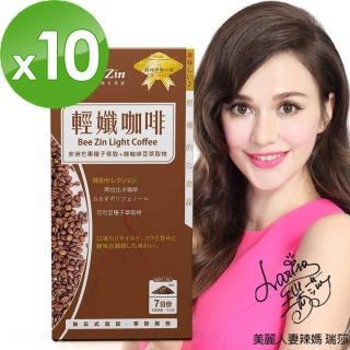 【BeeZin康萃】瑞莎代言美活非洲芒果輕孅咖啡榛果口味x10盒(7包/盒 共十盒)