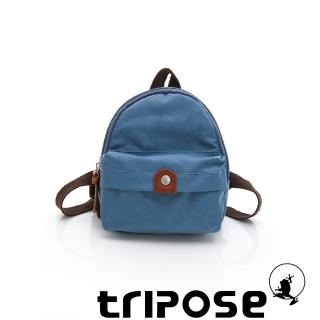 【tripose】MEMENTO系列尼龍輕量防潑水寵物背包(水藍)