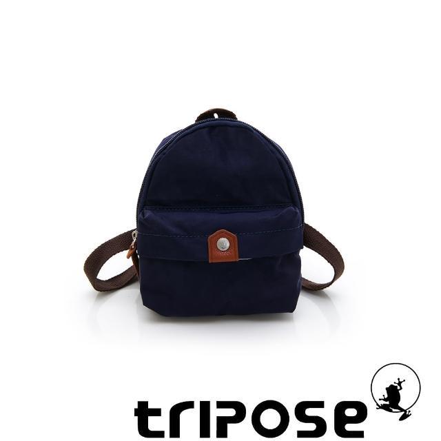【tripose】MEMENTO系列尼龍輕量防潑水寵物背包(深藍)