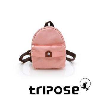 【tripose】MEMENTO系列尼龍輕量防潑水寵物背包(淺粉)