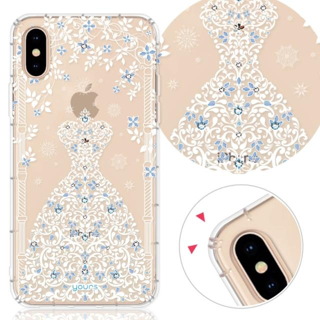 【YOURS】APPLE iPhone XS Max 奧地利彩鑽防摔手機殼-冰之戀人