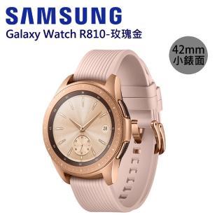 【SAMSUNG 三星】Galaxy Watch 42mm SM-R810 智慧手錶 玫瑰金(藍牙版)