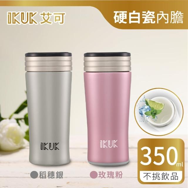 【ikuk 艾可】真空雙層內陶瓷保溫杯350ml(台灣專利硬白瓷一體成型陶瓷內膽)