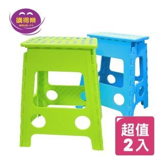 【購得樂趴趴走好折凳2件組】