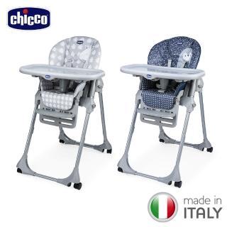 【Chicco】Polly Easy兩段式高腳餐椅-2色