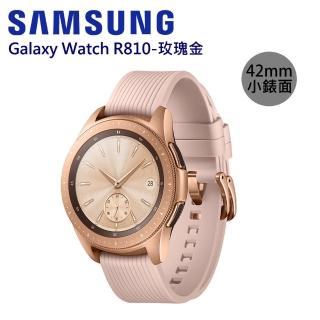 【SAMSUNG 三星】Galaxy Watch 1.2吋 藍牙版-R810 玫瑰金(42mm)