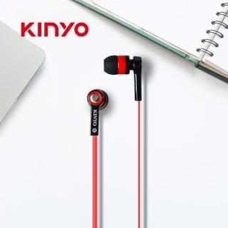 【KINYO】高級密閉式耳機EMP-63(防疫優先