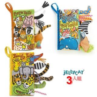 【英國 JELLYCAT】感官刺激尾巴書布書3入(農莊動物+叢林動物+海底世界)