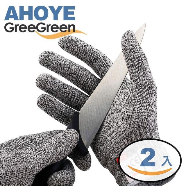 【GreeGreen】HPPE柔鋼防割手套