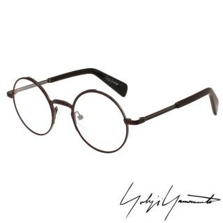 【Y-3山本耀司】Yohji Yamamoto復古前衛圓形框面光學眼鏡(咖啡-YY3007-115)