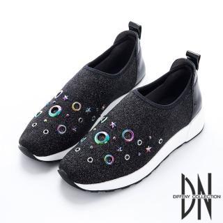 【DN】太空漫步 繁星點綴造型運動休閒鞋(黑)