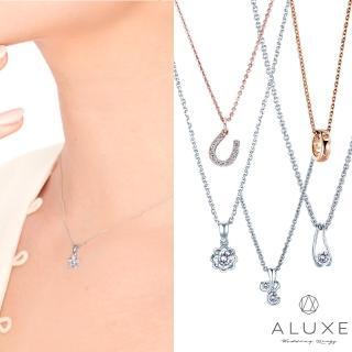 【A-LUXE 亞立詩】Love Imprint 18K金鑽石項鍊