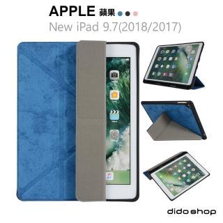 【Didoshop】iPad 9.7吋 2018/2017/iPad Air/iPad Air2/Pro 9.7吋通用 多折帶筆槽平板保護套(PA176)