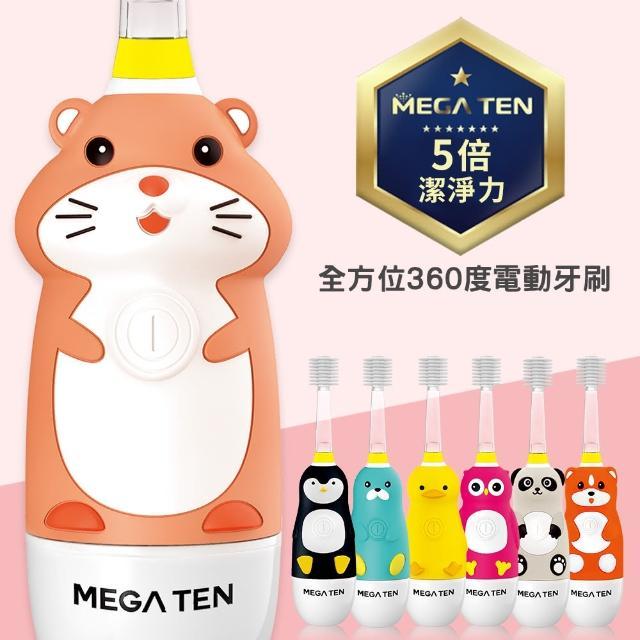 【日本Mega Ten】幼童電動牙刷(6款可選)