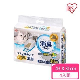 【IRIS】貓廁專用檸檬除臭尿布 30入(3包組)(TIH-30C)