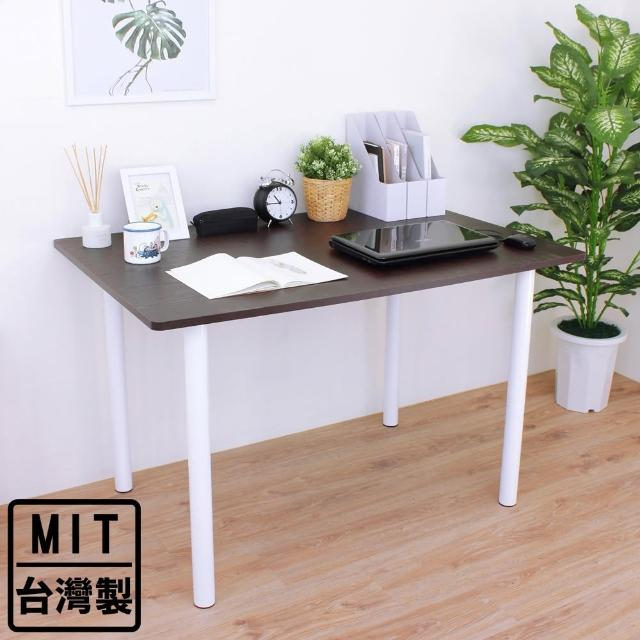 【美佳居】寬120x深80/公分[大型]書桌/餐桌/工作桌/電腦桌(二色可選)