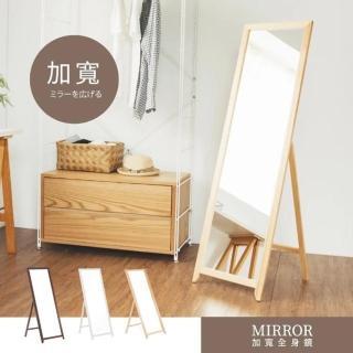 【完美主義】台灣製日系加寬全身立鏡/全身鏡/鏡子/穿衣鏡(三色可選)