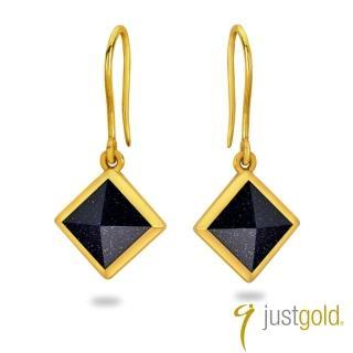 【Just Gold 鎮金店】搖滾鉚釘系列 黃金耳環 耳勾-藍金砂石