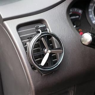 【亞克科技】汽車冷氣孔風扇型杯架(飲料架)