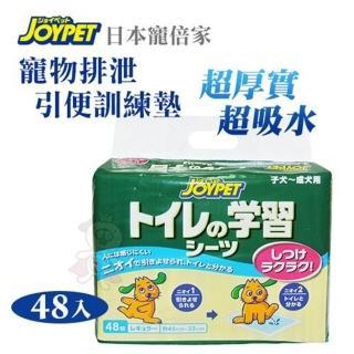 【Joypet 寵倍家】寵物排泄引便訓練墊(子犬~成犬用)48入(2包組)