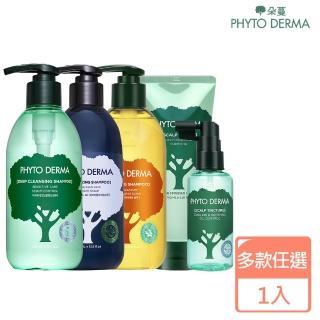 【PHYTO DERMA 朵蔓】頭皮淨化系列(任選)