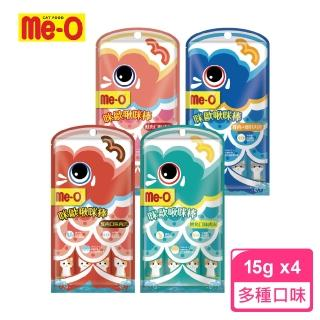 【Me-O 咪歐】啾咪棒-肉泥15g*4入(袋裝)