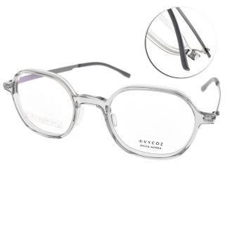 【VYCOZ 眼鏡】薄鋼復古風(透灰-銀#CASS GRE)