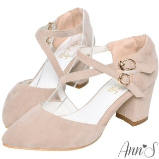 【Ann'S】熱戀期-顯瘦斜繫帶2WAY素色尖頭粗跟鞋(杏灰)