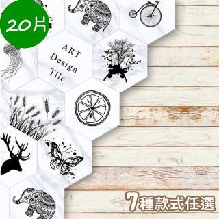 【全台第一家】日韓熱銷防滑DIY牆壁地板貼 20入組(7色 搶購)