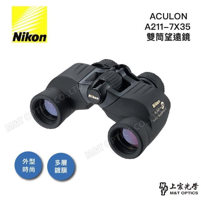 【Nikon 尼康】Action EX 7x35CF雙筒望遠鏡(Action EX 7x35CF)