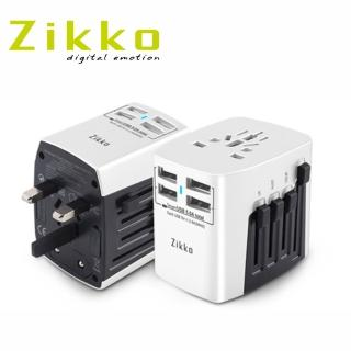 【ZIKKO】4USB Port Pro 旅行插座(雙保險司/旅充頭/萬用充)