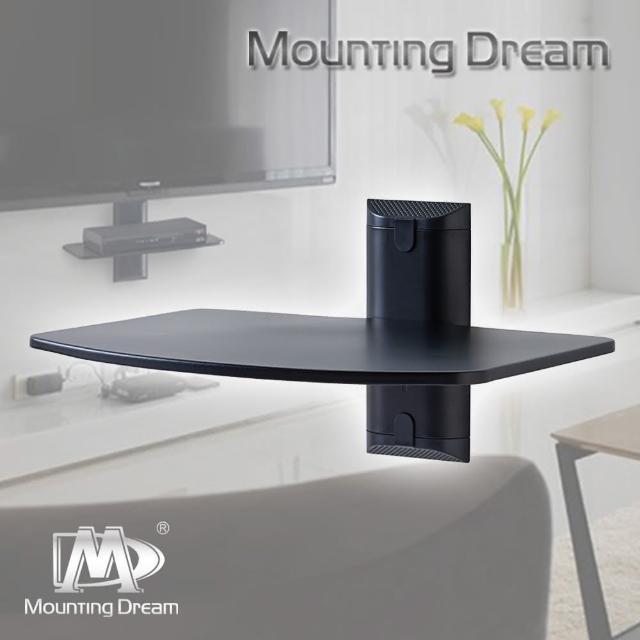 【Mounting Dream】電視機上盒/DVD 置物架(金屬置物盤設計)