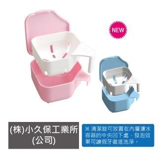 【感恩使者】假牙清潔盒 E0986(清潔假牙使用 假牙清潔錠 日本製)