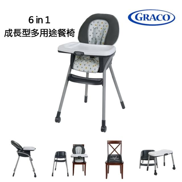 【Graco】6 in 1 成長型多用途餐椅(TABLE2TABLE? 6-in-1 Highchair)