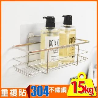【樂活主義】第二代霧面無痕貼-304不鏽鋼扁鐵沐浴罐架/置物架