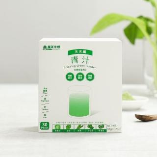 【義美生機】大根嫩葉青汁60g(冷凍乾燥粉末)